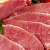 San Luis Potosí tercer lugar en producción de carne de bovino en el primer trimestre del 2018